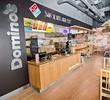 Domino?s Pizza ? zapowiedź ogólnopolskiej ekspansji w 2013 roku
