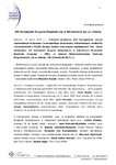 VII Europejski Kongres Gospodarczy w Katowicach już za miesiąc
